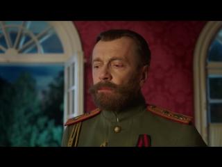 Распутин предупредил Николая II, что будет если тот начнет войну
