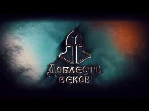 Battle on the Neva 2018 WMFC 3fight Краснов vs Андреев