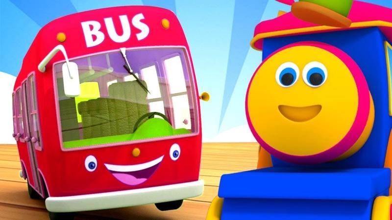 боб поезд   колеса на автобусе   Дети музыка   Bob Wheels on The Bus