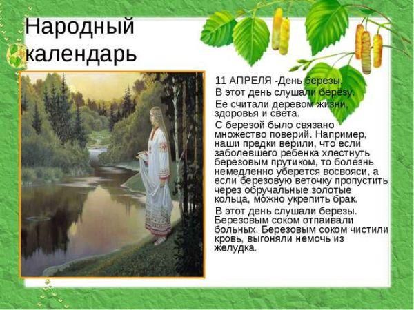 https://pp.userapi.com/c831508/v831508895/ce009/bNvq8kCtKCo.jpg