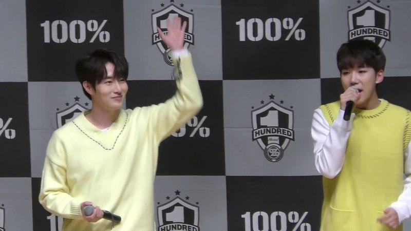 [FANCAM] 171217 백퍼센트(100) - Monochrome (Minwoo, Rockhyun, Chanyong cam) @ Osaka - TWIN21