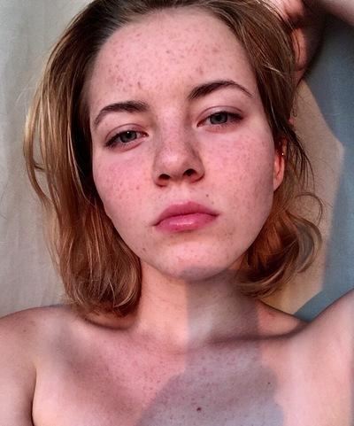 Daria Nikolskay