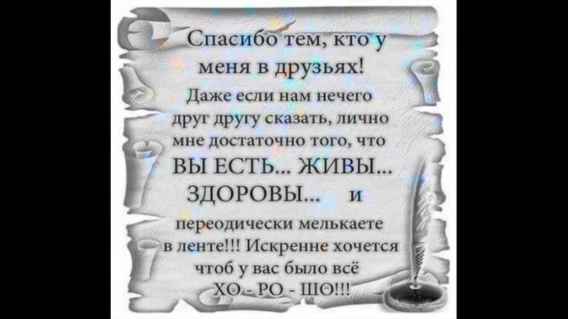 Doc287734947_489060194.mp4