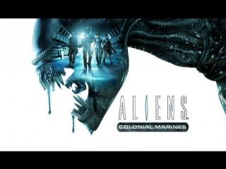 Унижаем ЧУЖИХ в Aliens: Colonial Marines