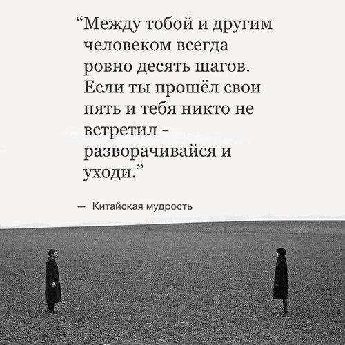 Записная книжка Натальи - Страница 2 Ilz4F0BSvY0