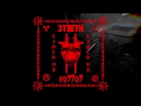 Ho99o9 (Horror) x 3TEETH - [ TIMES UP ] [Music Video] [2018]