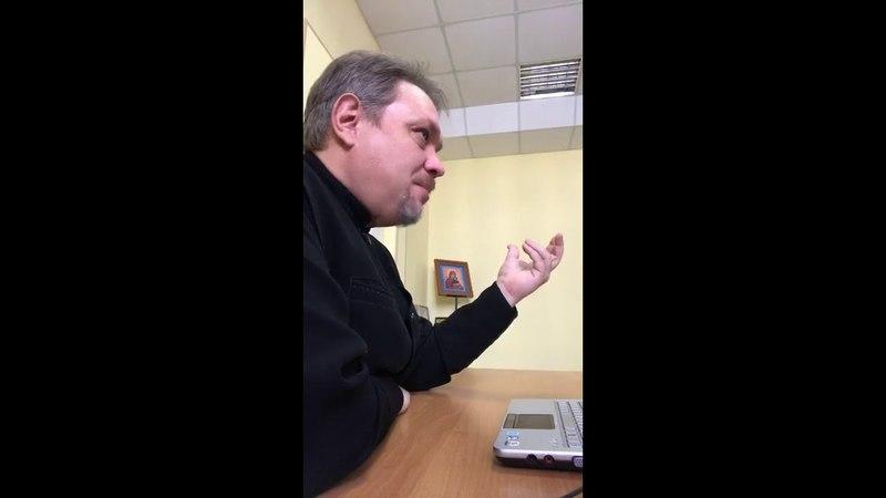 Прот.Димитрий Харцыз Беседа Иисуса Христа с Никодимом