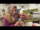 Новые Инста Вайны 1 Лилия Абрамова, Андрей Борисов, Александр Хоменко, Ника Вайпер