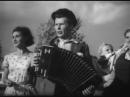Спят курганы темные - Большая жизнь (1939)