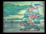 1995. Вечерний альбом. К 115 летию Александра Грина
