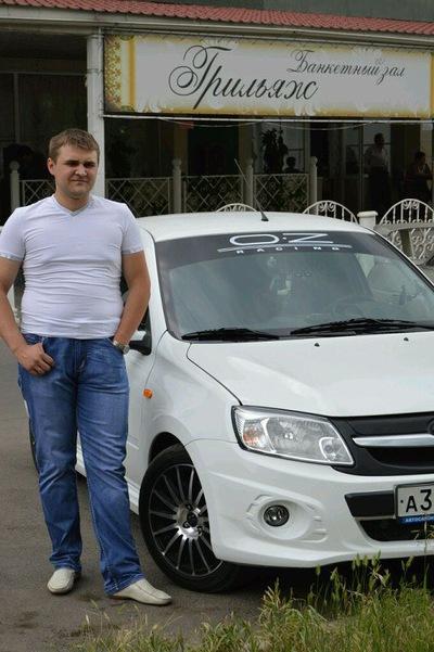 Иван Мартынов