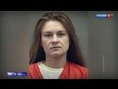 Кандалы и унизительный досмотр: адвокат Бутиной не понимает, что происходит