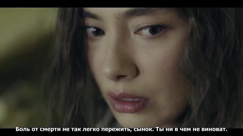 Анонс из сериала Дно с суб