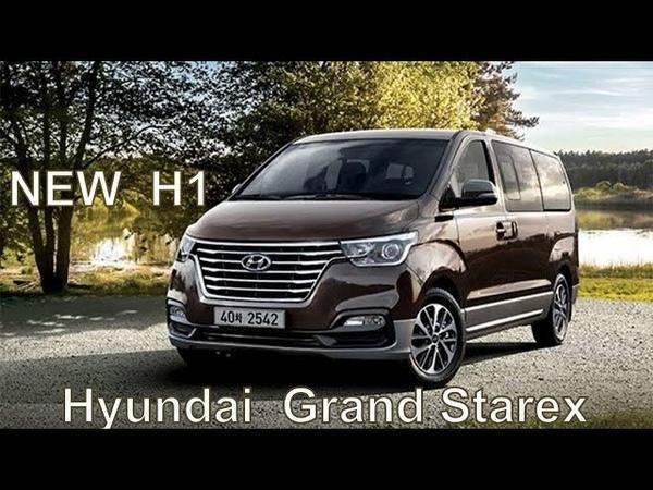 2018 Hyundai Grand Starex | Refreshed Hyundai H1