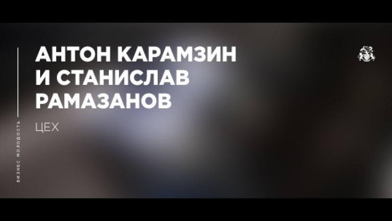 Антон Карамзин и Станислав Рамазанов- провалили цель, но протестировали нишу и в итоге удвоились