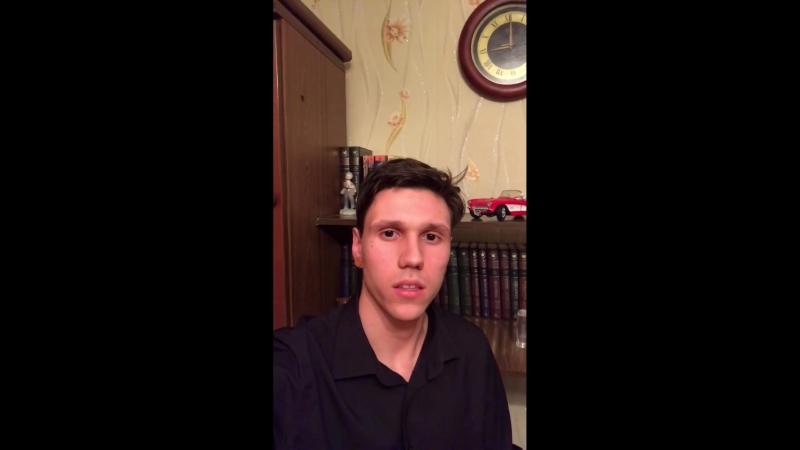 Видеоприглашение на поэтический слэм НАТЕ @Banka SB от Андрея Шведа