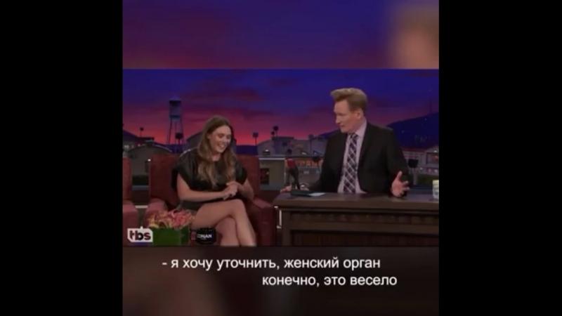 Помню слова на русском