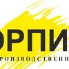 "Компания ""Скорпион Плюс"". Серпухов"