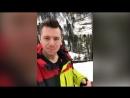 Сочи трип 2018 сноуборд розахутор