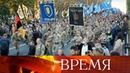 Националисты прошли по центру Киева с бандеровскими флагами.