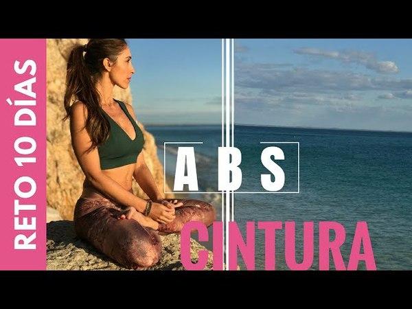 Eliminar Grasa Acumulada | Reto Cintura y Abdomen en 10 Días