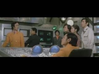 Годзилла против Гайгана / Chikyû kogeki meirei: Gojira tai Gaigan ['72]