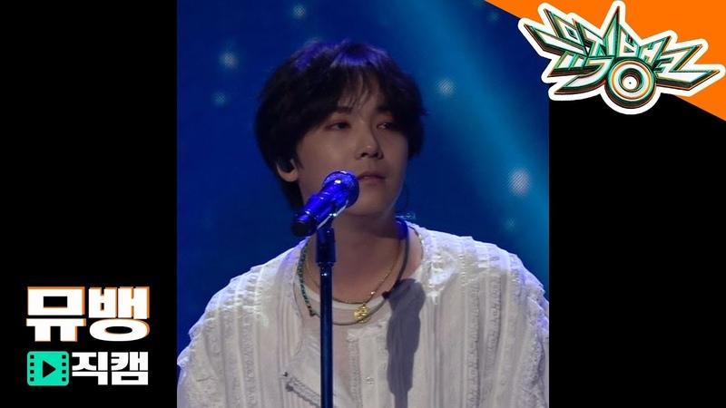 27.07.18 FTISLAND Lee Hongki - Summer Night's Dream @ Music Bank fancam
