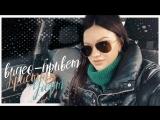 Видео-привет для Кристины Уберт // Конкурс «Угадай название песни»