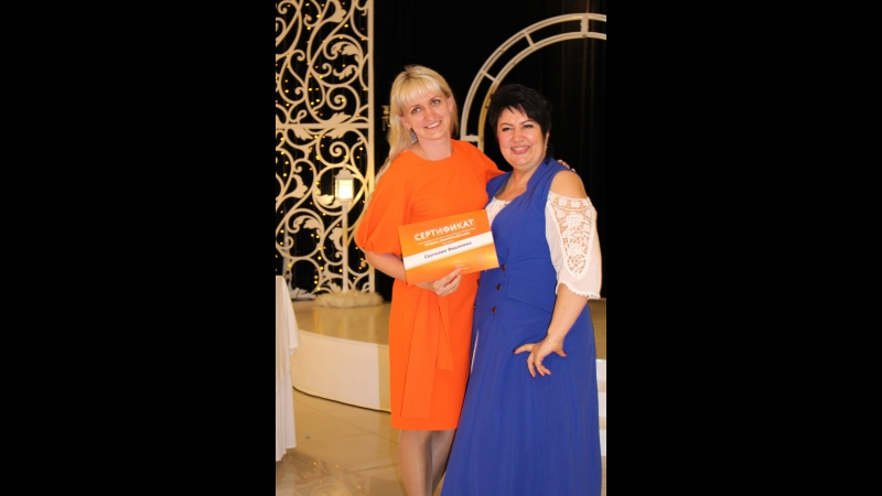 Вручение сертификата на МК Марины Морозовой