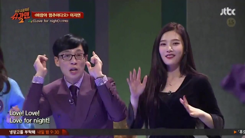 180114 MC Joy (Red Velvet) @ Sugarman 2 Ep.1