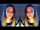 IOWA - Радость - Реквием по мечте (cover by Екатерина Кладько),девочка классно спела кавер,красивый голос,отлично поёт,поёмвсети