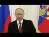 Обращение В.В.Путина к народу