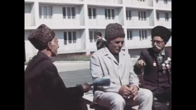 1976. Махачкала. Дагестанская АССР
