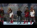 Марат Уразов сегодня выступал в компании  на концерте ко дню города
