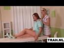 Врачиха с любовницей занимается лесбийским сексом со страпоном Porno vk HD 720 porno vk порно вк эротика секс домашнее частое