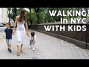 10 Hours of Walking in NYC with Kids