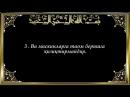 107 Моъун Moun surasi