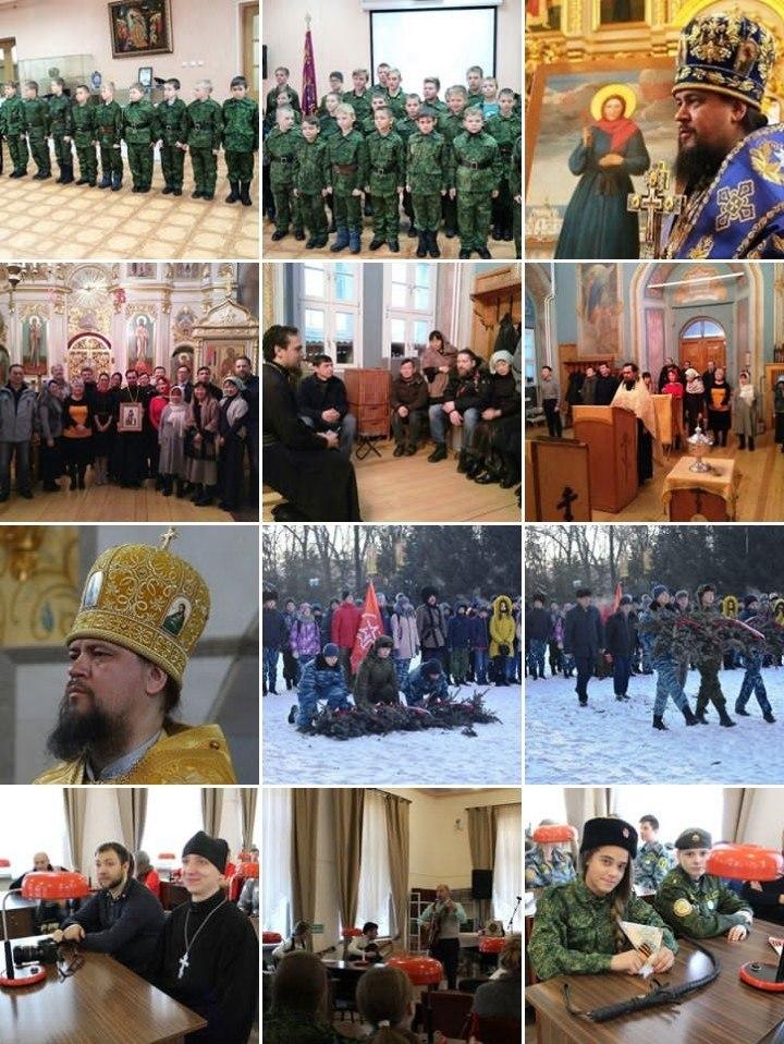 Нововведения сайта «Православие в Приамурье»