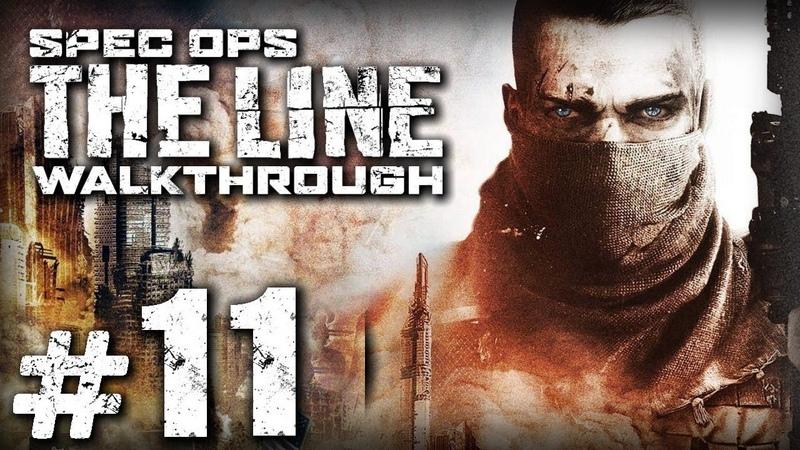 Прохождение Spec Ops: The Line — Часть 11: АДАМС