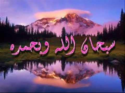 دعاء بصوت مميز do3aa jameel دعاء رائع
