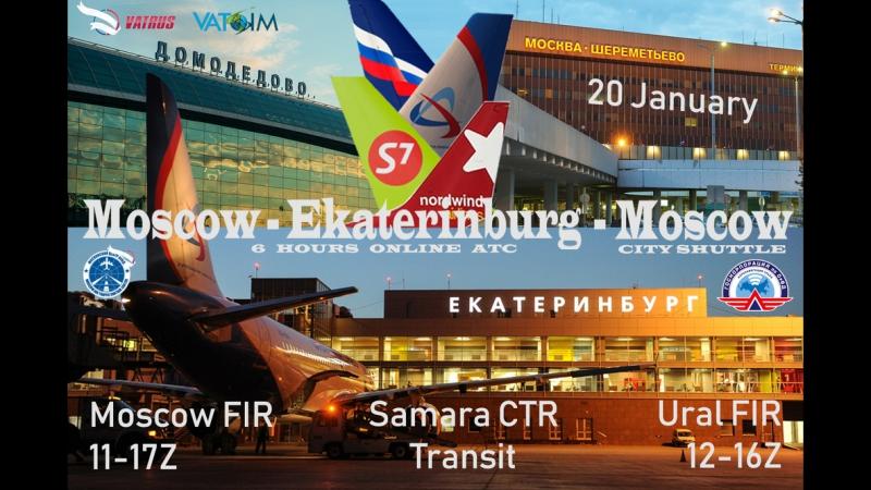 (EuroScope) Sheremetyevo-Tower (Шереметьево Вышка)|Флай Ин MSK-EKB|UUEE_TWR|VATSIM