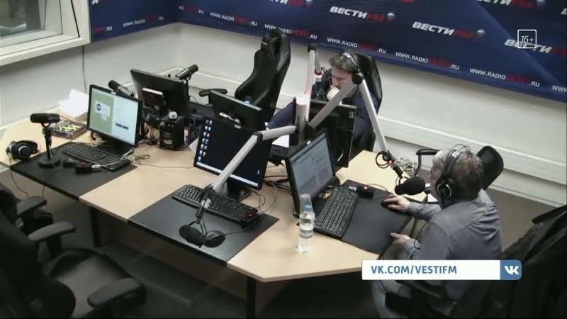 Киев способен лишь на мелкие провокации Киевский тупик (18.04.2018)