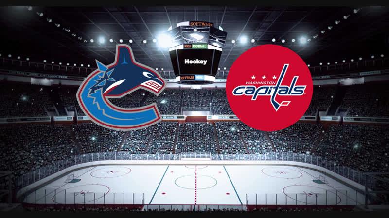 ВАНКУВЕР – ВАШИНГТОН СМОТРЕТЬ ОНЛАЙН Трансляции Хоккей Хоккей. Чемпионат NHL