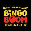 Bingo Boom