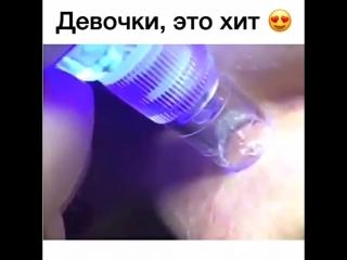 ❤ вакуумный очиститель закупоренных пор beauty skin care ❤