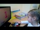 Это наша умничка Варечка 5 лет 🤗🤗 она уже с легкостью может считать в уме примеры с с хорошей скоростью 👏👍💪