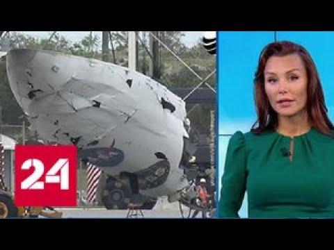 Компании Илона Маска снова не удалось поймать сетью часть ракеты - Россия 24