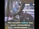 Ломбард Ухта-Сосногорск