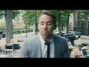 Телохранитель киллера / Музыкальное видео