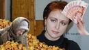 Уволенная Министр Наталья Соколова из Саратова оказалась миллионершей